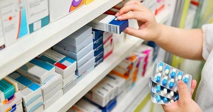 Έγγραφα Πανελληνίου Φαρμακευτικού Συλλόγου